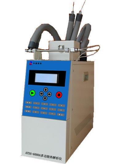 ATDS-6000A型双通道热解吸仪