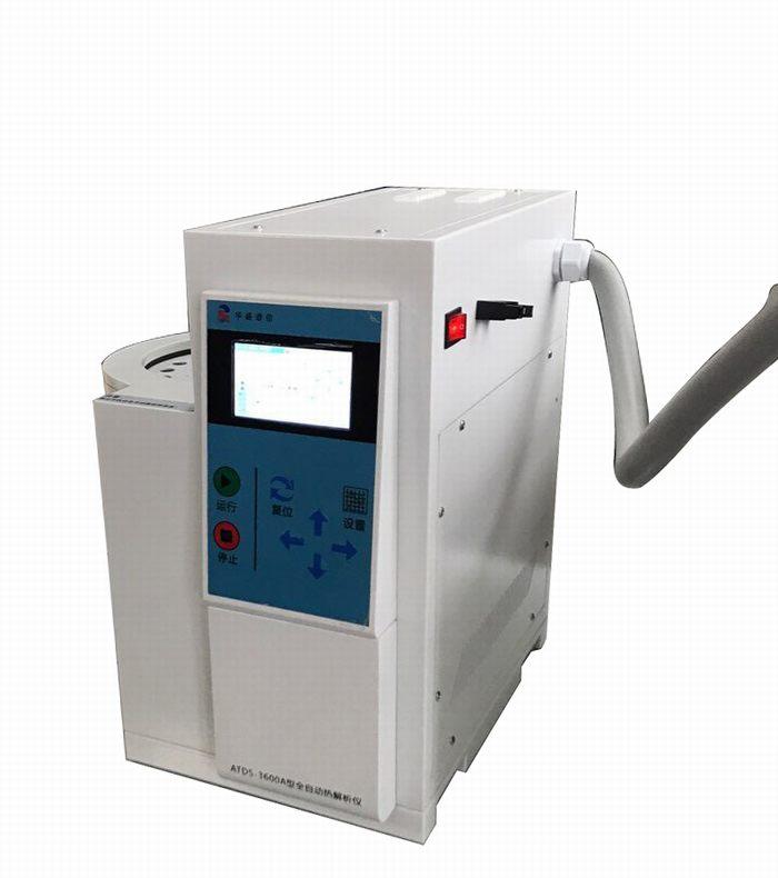 ATDS-3600A全自动双通道二次热解析仪(40位冷阱)