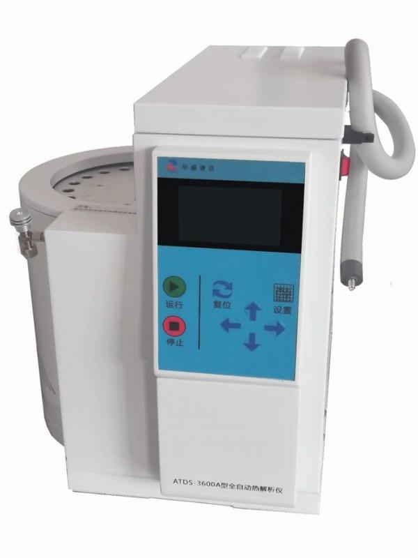 ATDS-3600A全自动一次热解析仪