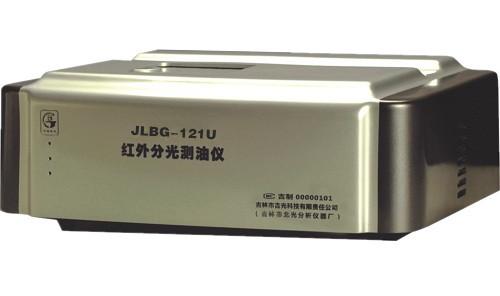 JLBG-121U型红外分光测油仪