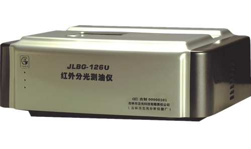 JLBG-126U型红外分光测油仪