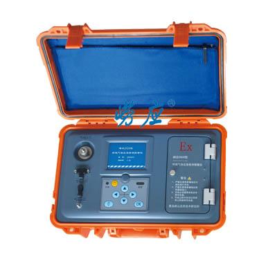 环境气体应急检测报警仪(PID专用)